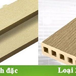 san go ngoai troi 8 300x300 - Sàn Gỗ Ngoài Trời Smartwood vật liệu mới cho không gian ngoại thất