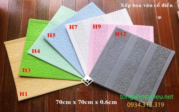 a9 600x375 - Bảng Giá xốp dán tường 3D rẻ nhất 2021 | Tổng kho vật liệu bán sỉ lớn nhất tại Tphcm