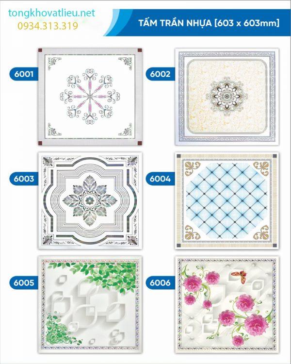 1 1 600x750 - Báo giá tấm trần nhựa PVC | Tấm trần nhựa moolar thái lan giả sỉ lẻ rẻ nhất
