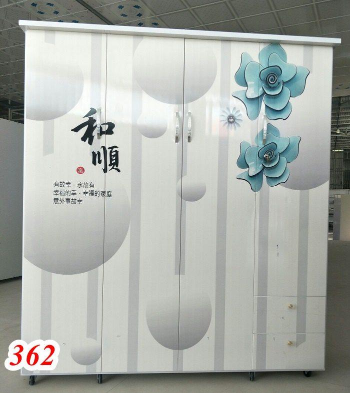 TN362 1 - Bảng Giá Tủ Nhựa Đài Loan 2021| Cơ Sở Sản Xuất Tủ Nhựa Tại Bến Tre